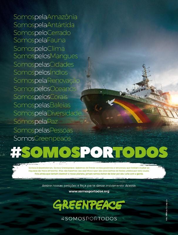 SOMOS1